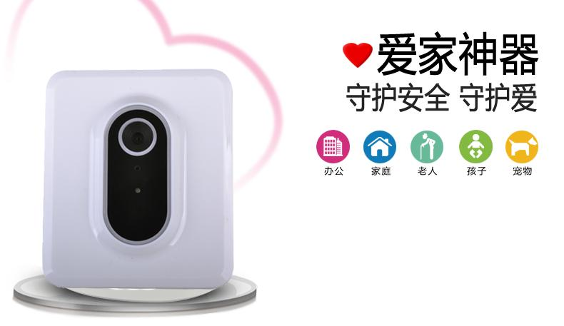 P2P,IP Camera Wireless N With Audio Support CCTV Baby Monitor