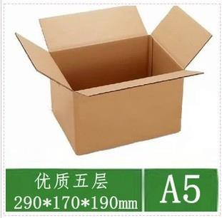 Packaging Box 29x17x19cm 5 layer 10ea