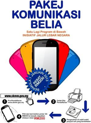 Rebate Telefon Rm200 1 Malaysia | PC Web Zone | Pc World News