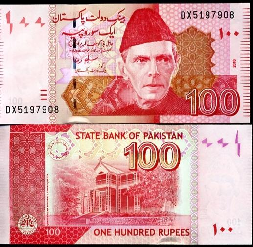 Pakistan 100 rupees 2010 p new unc