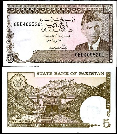 Pakistan 5 rupees p 38 unc with staple hole
