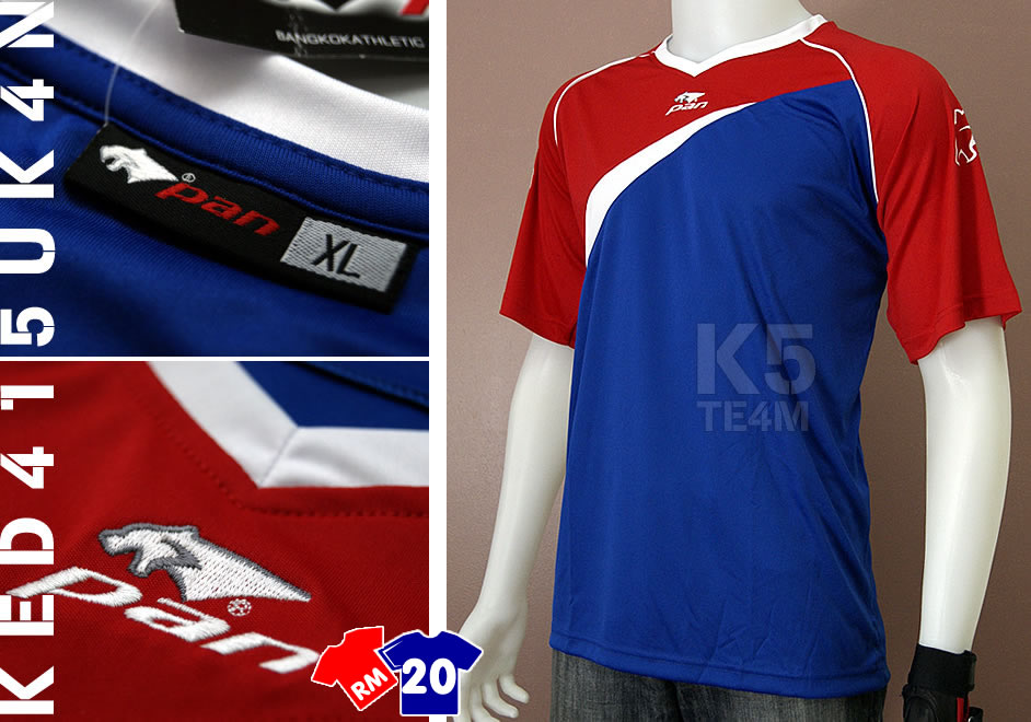 PAN Sport Team Builder Kit Jersey Original Product | New 2011 Arrival