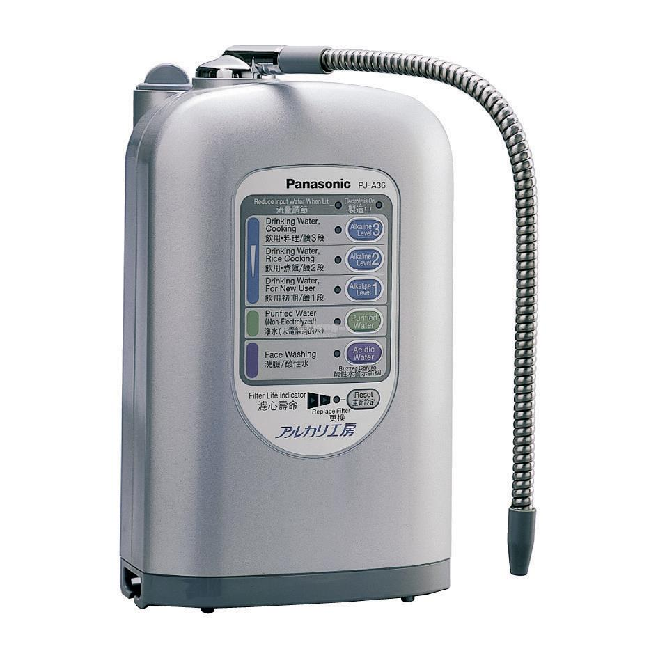 Panasonic Alkaline Ionizer PJ-A36 (Free Installation & Delivery)