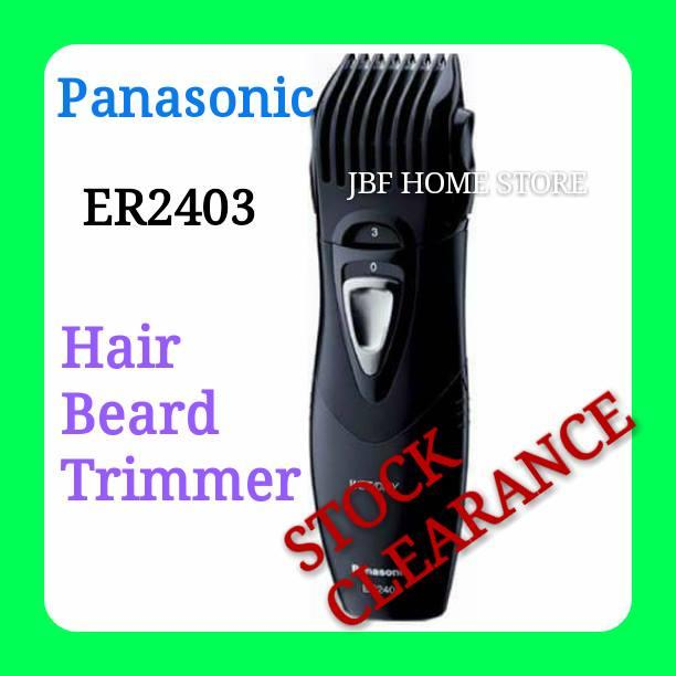 panasonic body hair beard trimmer end 6 27 2015 6 02 pm. Black Bedroom Furniture Sets. Home Design Ideas
