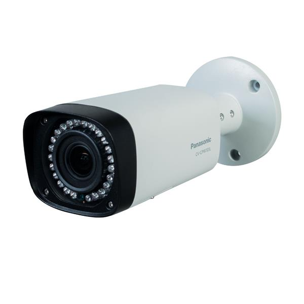 panasonic hd analog varifocal ir bul  end 4  28  2017 8 48 am