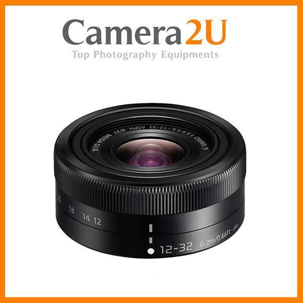 New Panasonic Lumix G Vario 12-32mm f/3.5-5.6 ASPH