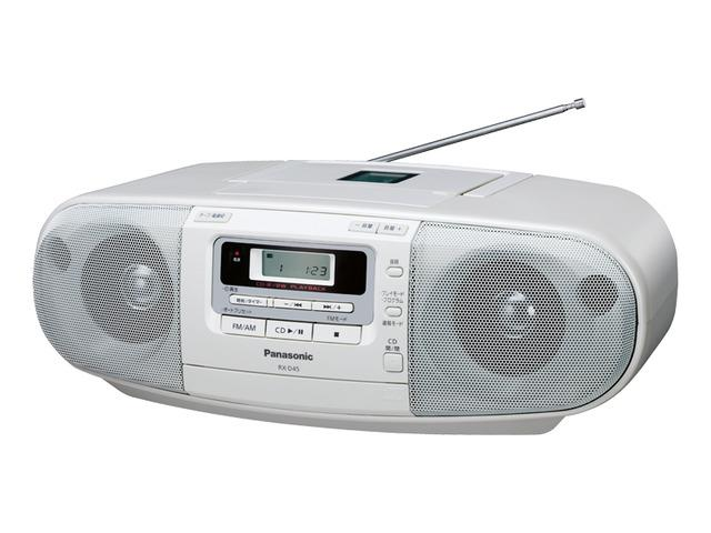 Panasonic RX-D45 CD Radio Cassette Recorder