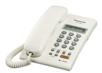Panasonic Speaker and Display Phone KX-T7705 (White)