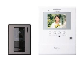 Panasonic Video Intercom System VL-SV30BX Home Security with Recording