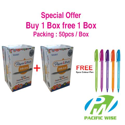 Papermate Inkjoy 100RT (0.5mm) Black (Buy 1 Box FOC 1 Box)
