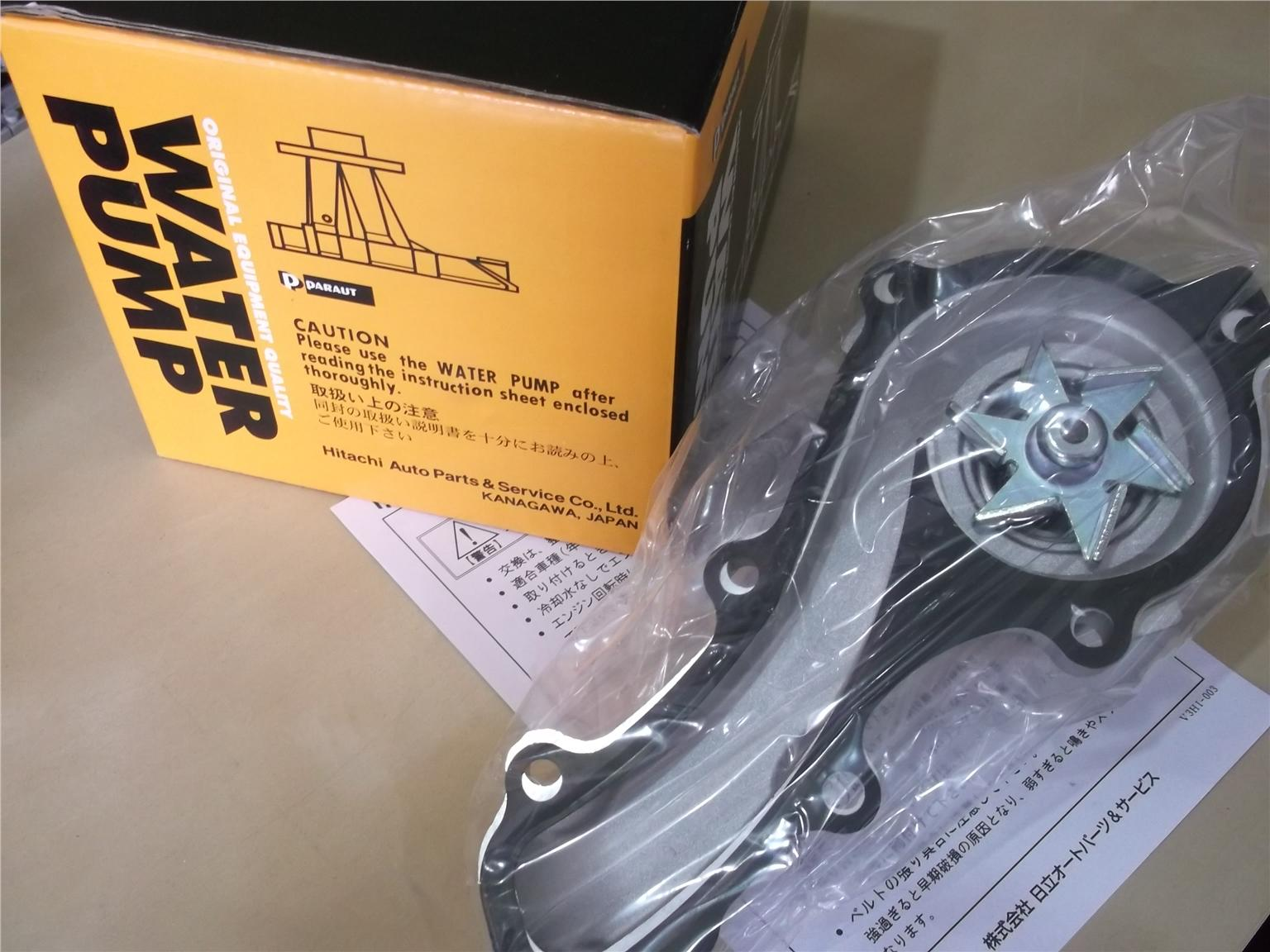 PARAUT JAPAN WaterPump for NISSAN SENTRA N16