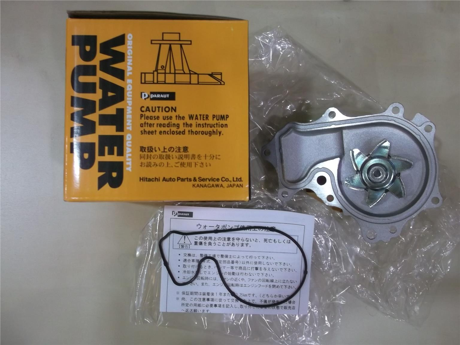 PARAUT JAPAN WaterPump for PROTON PREVE CFE/ EXORA CFE