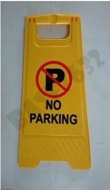 NO PARKING  Yellow Folding Floor Sign Board with Hinge English