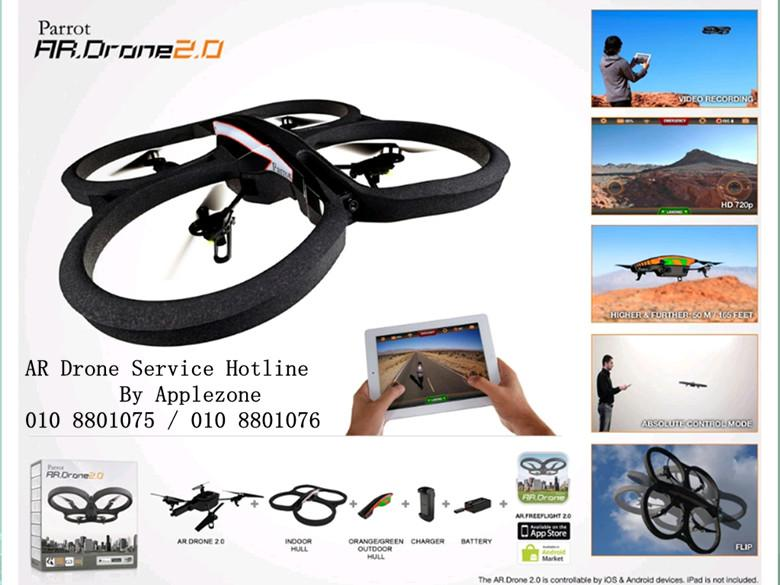 Parrot AR Drone 2.0 Quadricopter- wifi control by iphone ipad and Andr..