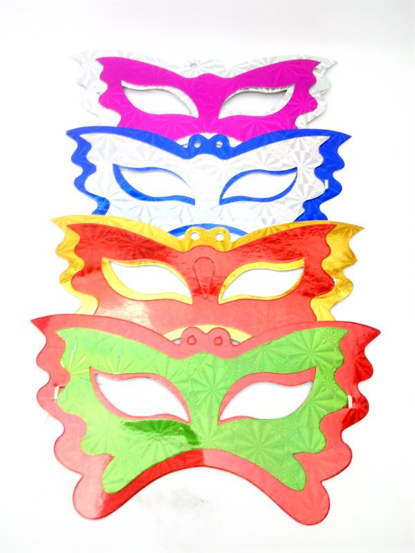 Party Masks 4pieces X 1 set