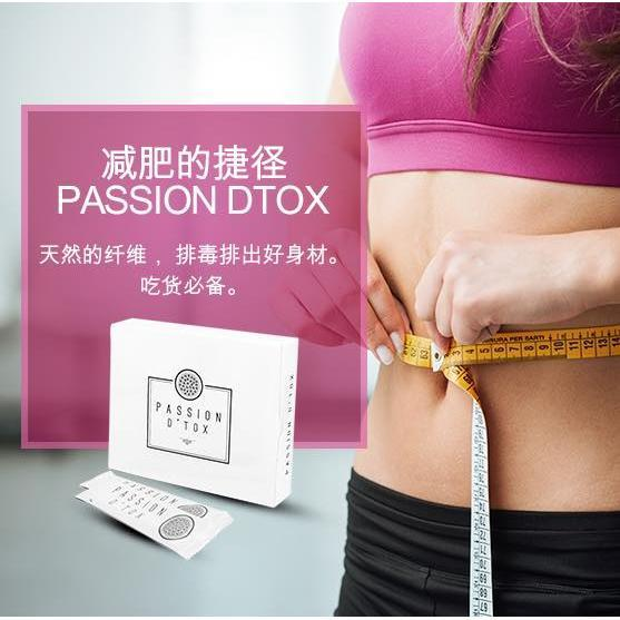 Passion D'tox 无毒佳人 15 Sachets