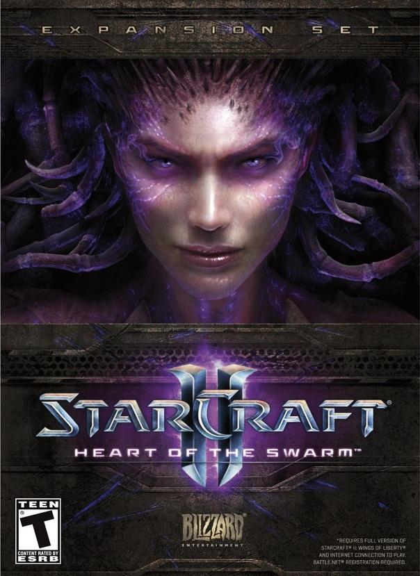 PC GAME :: STARCRAFT II: HEART OF THE SWARM :: NEW AND SEALED