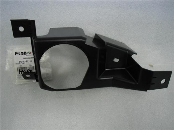 PERODUA ALZA GENUINE PARTS BRACKET HORN
