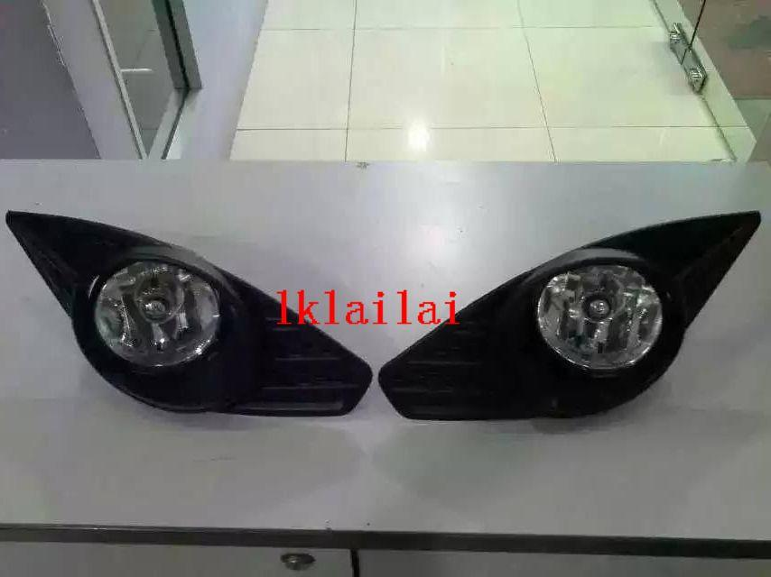 Perodua Axia Fog Lamp Set with Wiring and Switch