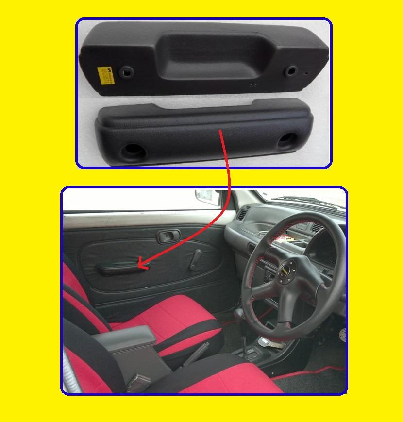Car Door Handle Price
