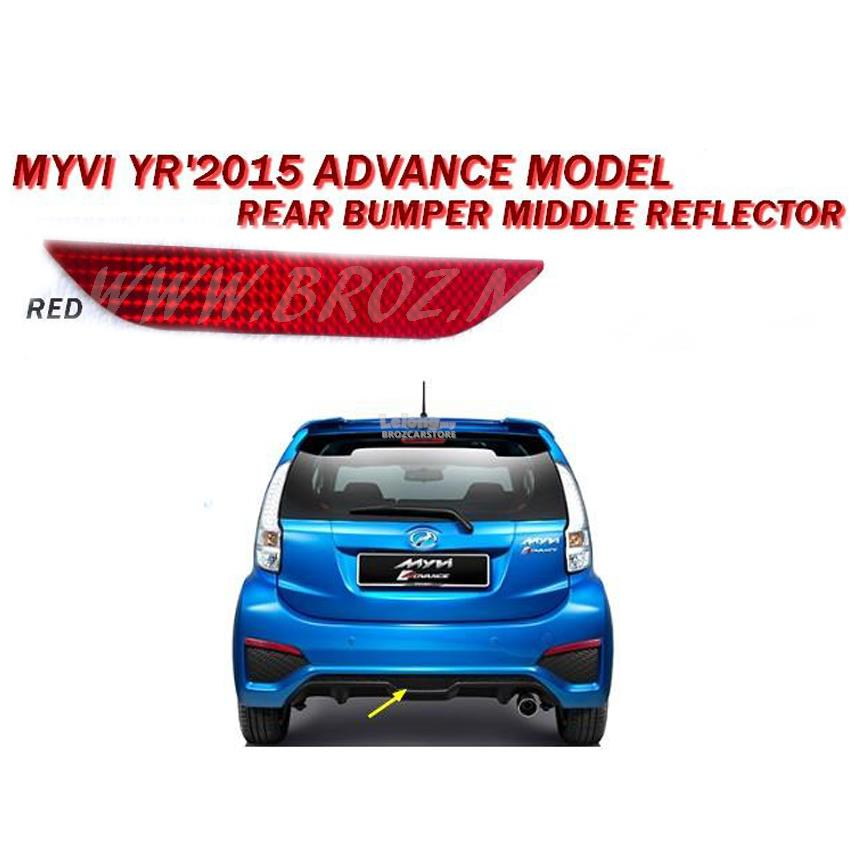 Perodua Myvi 2015 Advance Model Rear Bumper Middle Reflector Set 2 pcs