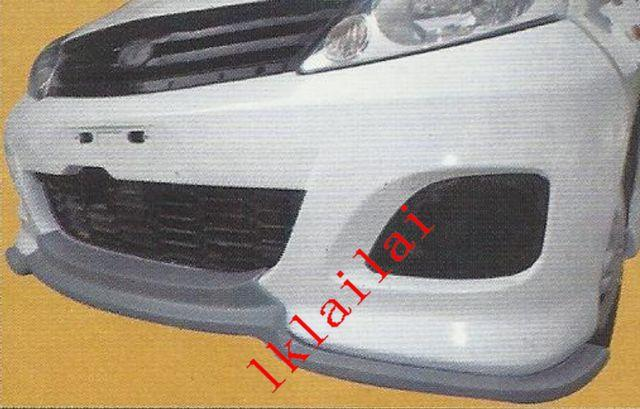 Perodua Viva Elite Front Bumper Splitter/Skirt/Diffuser/Lips/Bottom Li