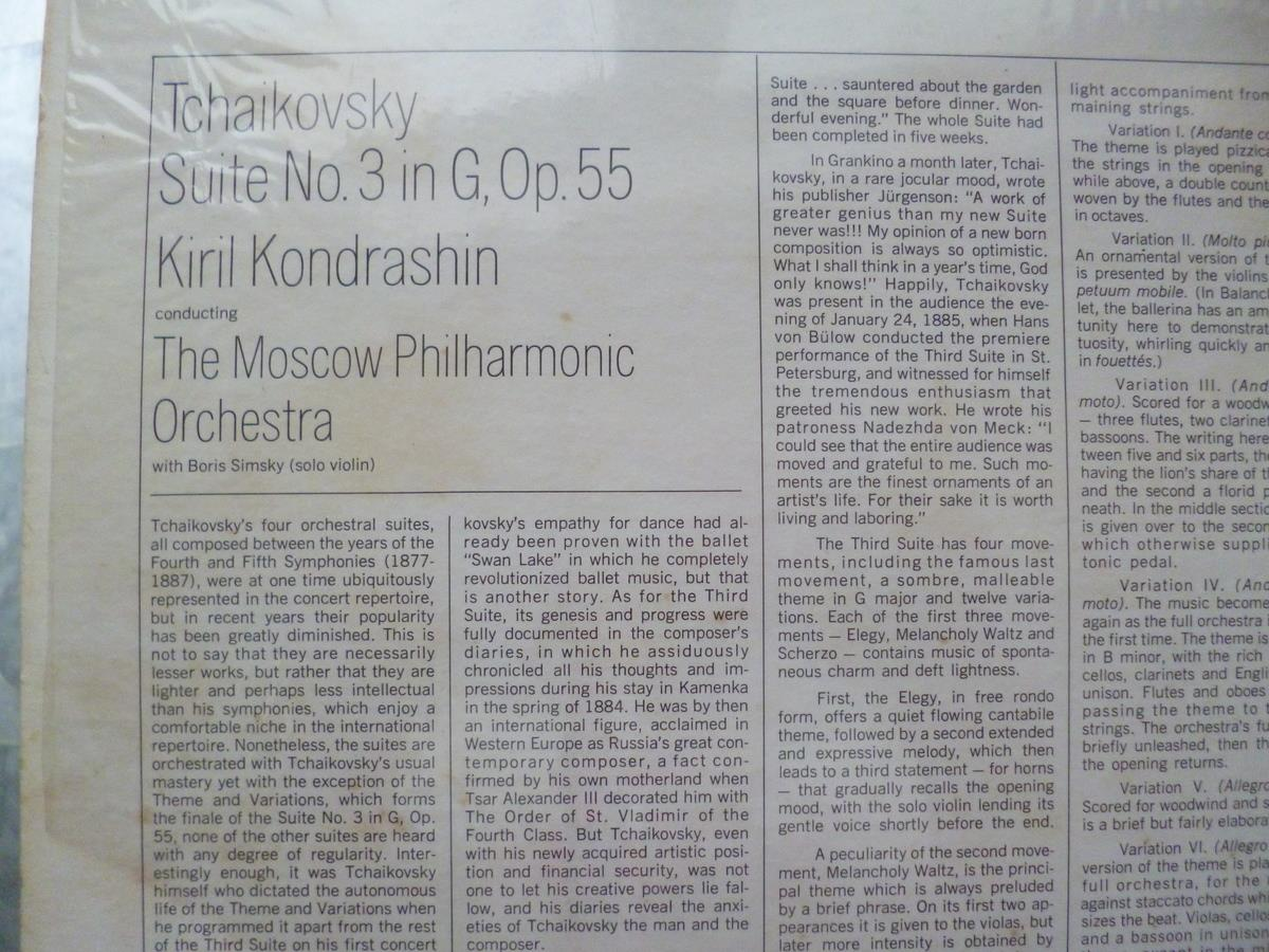 PETER TCHAIKOVSKY SUITE NO 3. VINYL RECORD