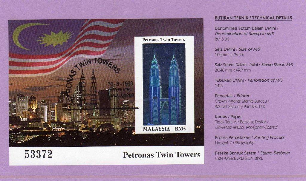 Petronas Twin Tower Hologram Stamp