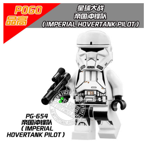 PG-654 Star Wars Imperial Hovertank Pilot Mini Figure