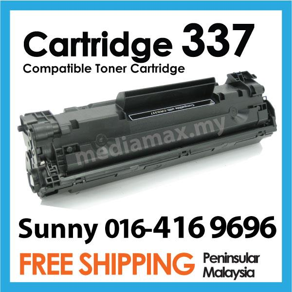 PG Cartridge 337/CRG337/CRG Compatible Canon MF211 MF221w MF221d MF215