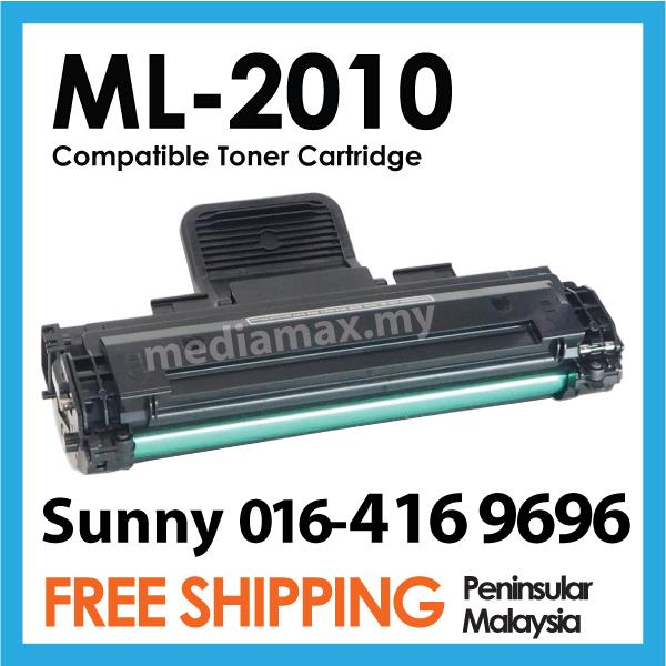 PG ML2010 Compatible Laser Toner ML-2510XIL 2570 2571N 2571FN 2571XIL