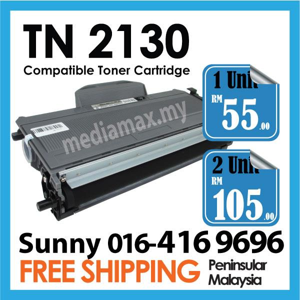 PG TN2130 TN Compatible Brother MFC 7340/7040/HL 2170/2150/2140/2130