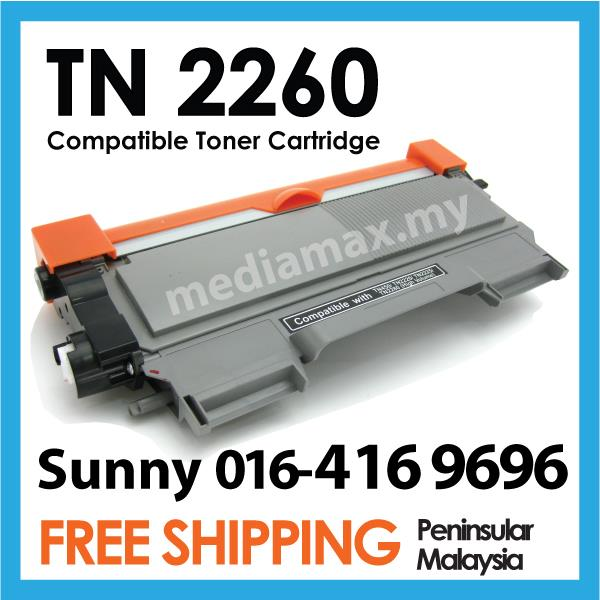 PG TN2260 Compatible Brother HL2130 HL2240D HL2250DN HL2270DW MFC7360