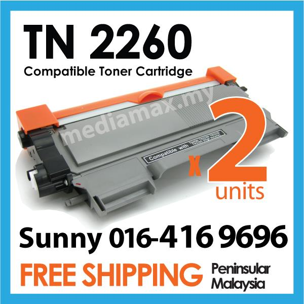 PG TN2260 Compatible Brother MFC7860DN MFC7860dw MFC7290 MFC7470D