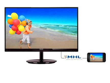 PHILIPS 21.5' E-Line MONITOR ( 224E5QHSB )