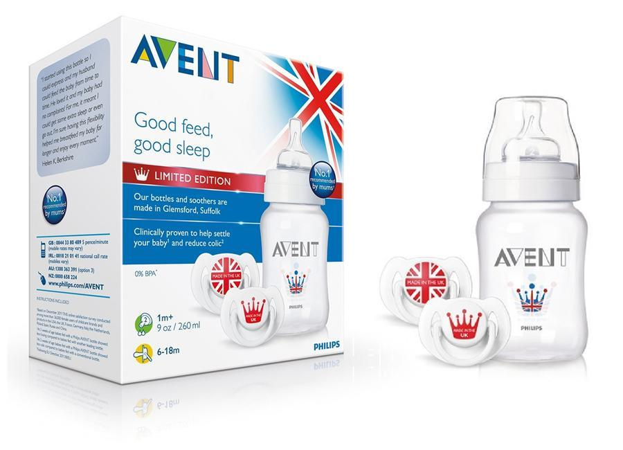 Philips Avent Limited Editon Royal Gift Set