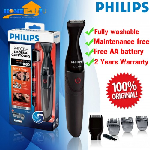 philips beard shaver trimmer batter end 3 24 2019 10 32 pm. Black Bedroom Furniture Sets. Home Design Ideas