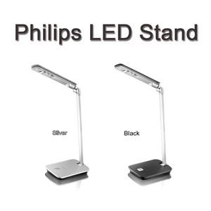 Philips Blade 30074 Led Desk Lamp Lighting 3-level brightness adj