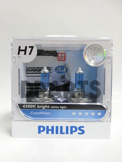 PHILIPS Crystal Vision 4300K H7 (Free T10 ) Light Bulb ## HOT SALES ##