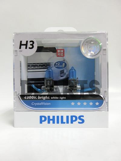 PHILIPS CrystalVision 4300K H3 (Free T10 ) Light Bulb ## HOT SALES ##