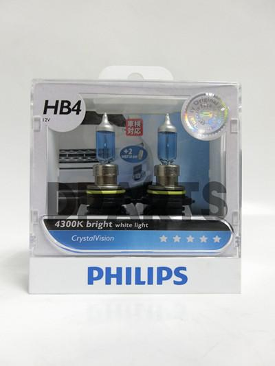 Philips Crystalvision 4300k Hb4 Free End 9 5 2017 3 31 Pm