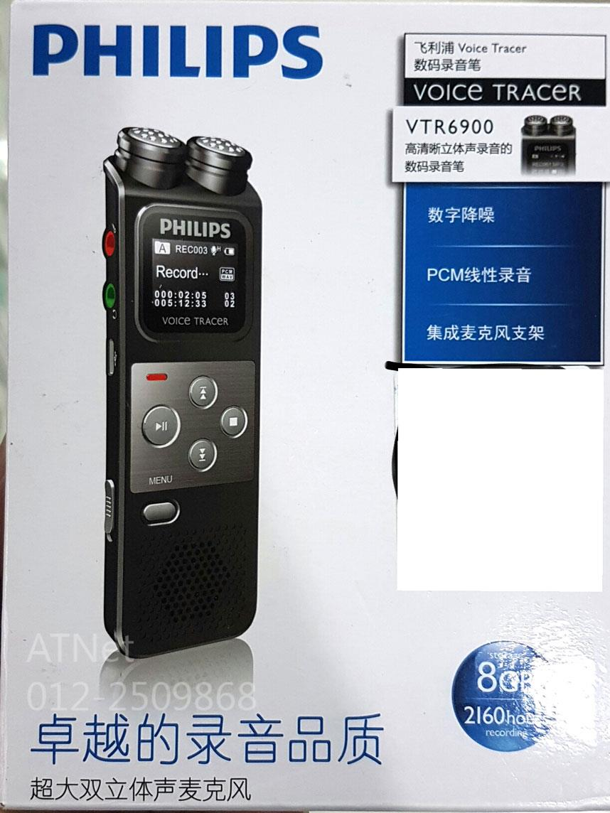 PHILIPS DIGITAL VOICE RECORDER 8GB VTR6900