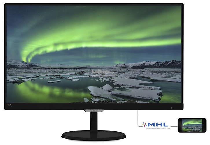 "PHILIPS E LINE 25"" FULL HD LCD MONITOR (257E7QDSB)"