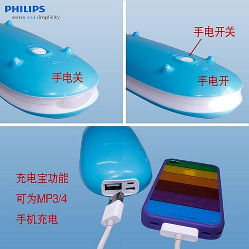 Philips Sigma Portable Light 1W LED Blue