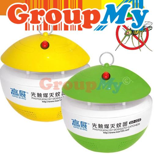 Photo catalyst Mosquito Fly Bug Killer Lamp Mosquito Trapper Repellent