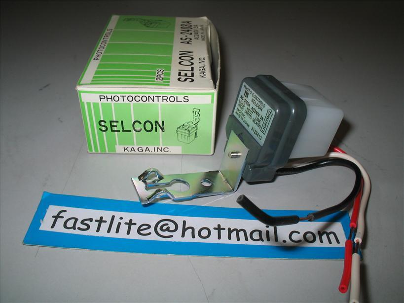 selcon photocell wiring diagram selcon image wiring photocell light control solidfonts on selcon photocell wiring diagram
