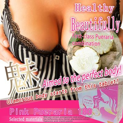 PINK PUERARIA Breast Enhancing Supplement