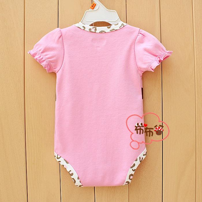 Pink romper with legging for baby age 9 to 12 months