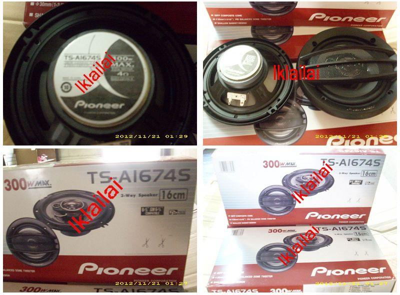 PIONEER TS-A1674S 6.5' 300watts 3-Way Speaker Shallow Basket Design