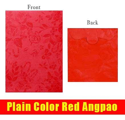 Plain Red Angpao